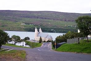 Путешествие вокруг Исландии.Акурейри